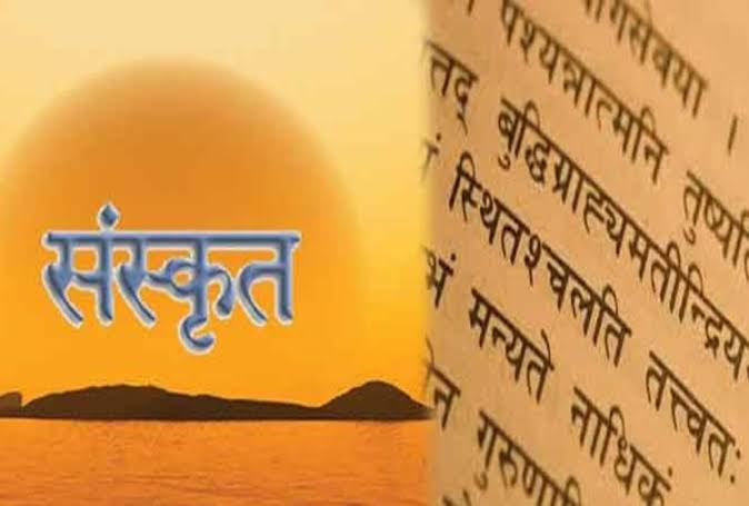 Oldest language sanskrit