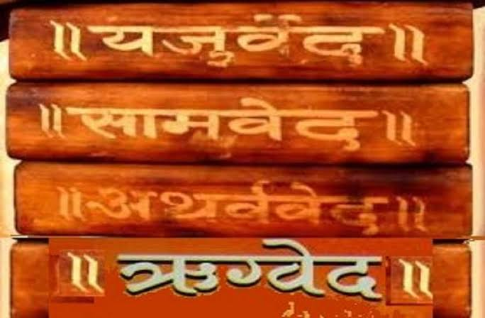 Vedas the most precious heritage of humanity