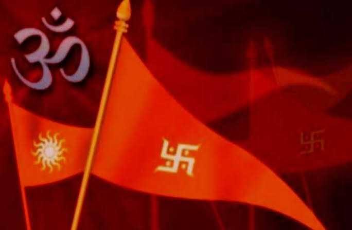 हिंदू विचार भारतवर्ष की विशालता, उदारता एवं मानवता के श्रेष्ठ गुणों का निचोड़ है