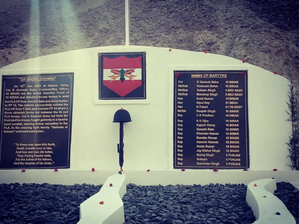गलवान घाटी में युद्ध स्मारक