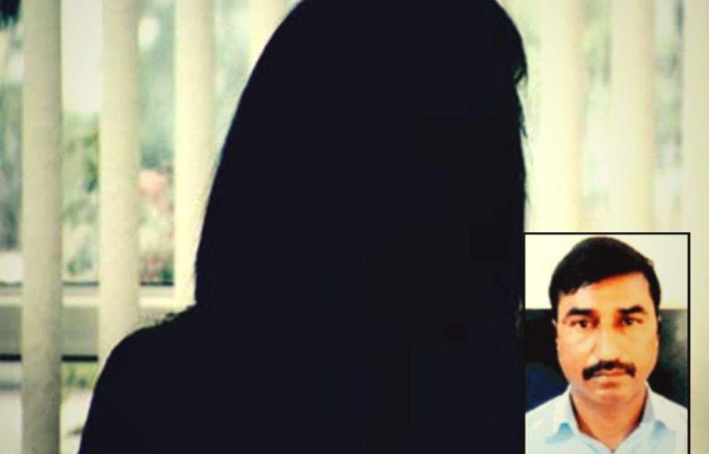 रायपुर में लव जिहाद का मामला, फ्लैट हड़पना था निसार अहमद का मुख्य उद्देश्य
