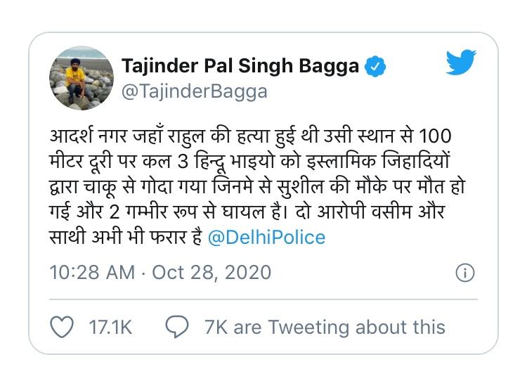 राहुल का खून अभी सूखा भी नहीं था कि जिहादियों ने सुशील की हत्या कर दी