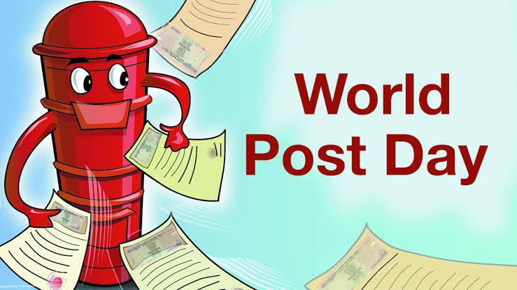 विश्व डाक दिवस : जब डाकिए को देखते ही धड़कनें बढ़ जाया करती थीं