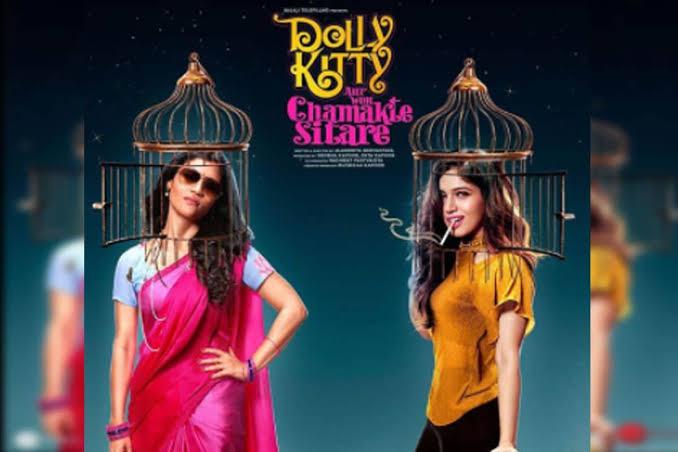फिल्म डॉली किटी और वो चमकते सितारे : महानगरीय कुंठाओं का महिमामंडन (समीक्षा)
