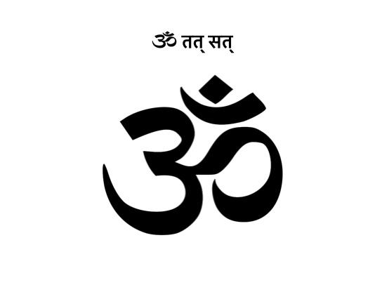 Glimpses of the Vedic Wisdom