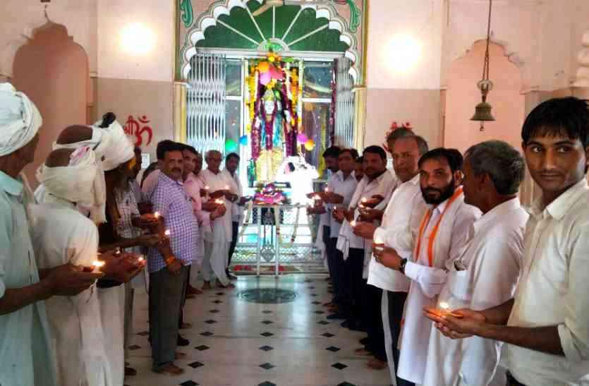 जनजाति मीणा समाज की आस्था का मुख्य केन्द्र मीन भगवान मंदिर