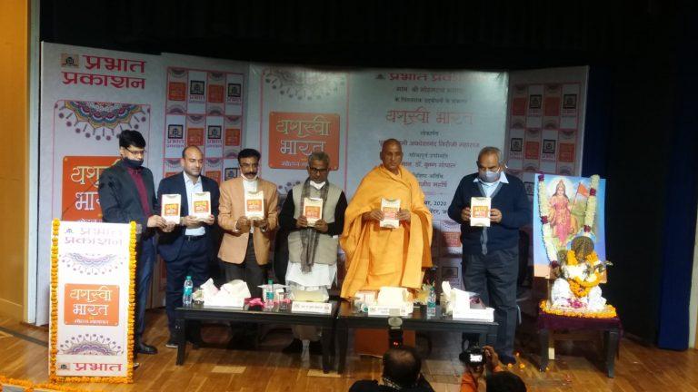 बर्बर, हिंसक और क्रूर सभ्यताएं सौम्य सभ्यताओं का नाश कर देती हैं – डॉ. कृष्णगोपाल