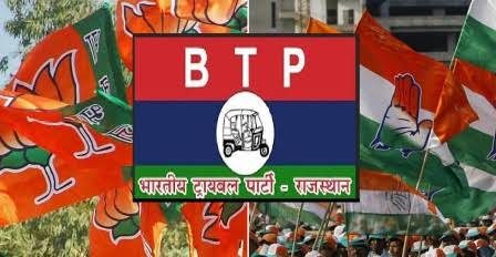 बीटीपी के विरुद्ध भाजपा और कांग्रेस का गठजोड़ समय की मांग