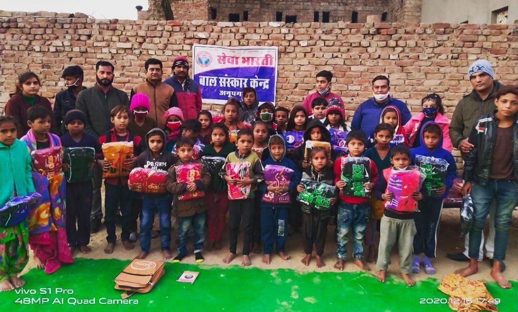 सेवा भारती ने बच्चों को स्वेटर बांटे