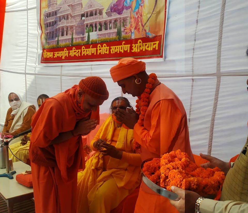 राम मंदिर निर्माण के लिए सक्रिय होगा संत समाज