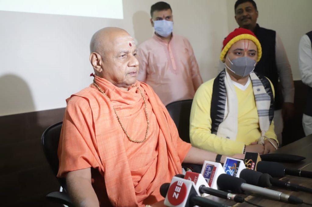 15 जनवरी से 27 फरवरी तक चलेगा श्रीराम मंदिर निधि समर्पण जनअभियान: गोविंद गिरी महाराज