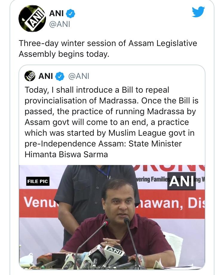 असम में मुस्लिम लीग ने शुरू किए थे मदरसे