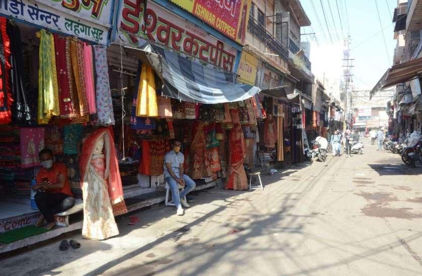 राजस्थान में जबरन बंद कराने के दौरान कई स्थानों पर हुआ विवाद