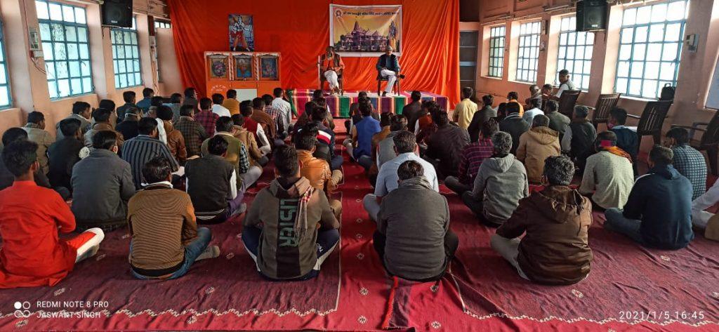 बाड़मेर - राम मंदिर निधि संग्रह हेतु कार्यकर्ताओं की बैठक