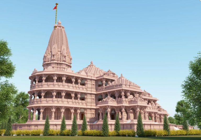 मकर संक्रांति तक श्रीराम जन्मभूमि मंदिर के नींव का डिजाइन तैयार हो जाएगा