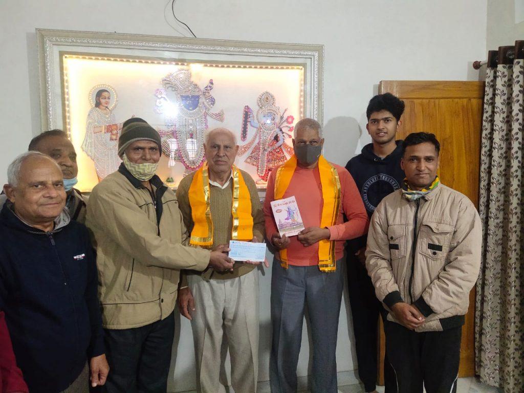 उदयपुर में राम मंदिर के लिए निधि समर्पित करते रामभक्त