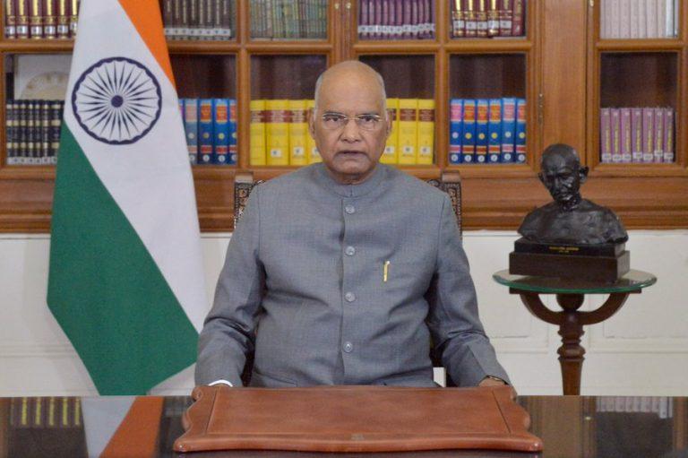 गणतंत्र दिवस की पूर्व संध्या पर राष्ट्रपति का राष्ट्र के नाम संदेश
