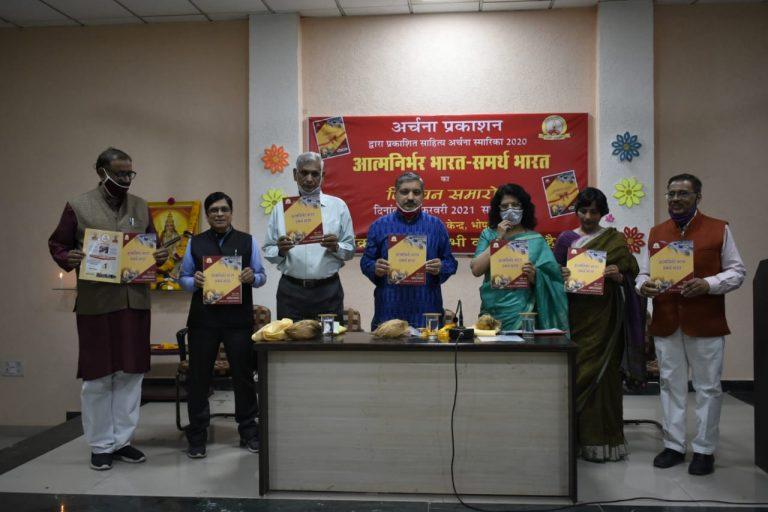 आने वाले समय में कोरोना काल में भारत के समाज की प्रतिक्रिया पर शोध करेगा विश्व – नरेन्द्र ठाकुर