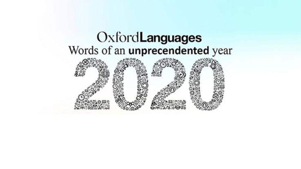 'आत्मनिर्भरता' चुना गया ऑक्सफोर्ड वर्ड ऑफ द ईयर