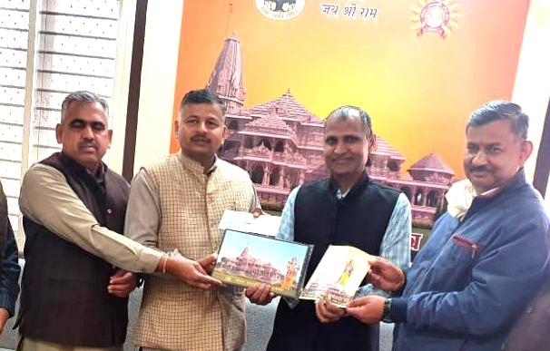 राम मंदिर निर्माण हेतु मुस्लिम समाज भी कर रहा निधि समर्पण सहयोग