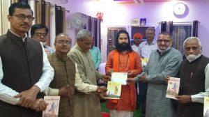 महंत शम्भूनाथ जी सेलानी व ओमदास जी महाराज ने राम मंदिर के लिए निधि समर्पित की