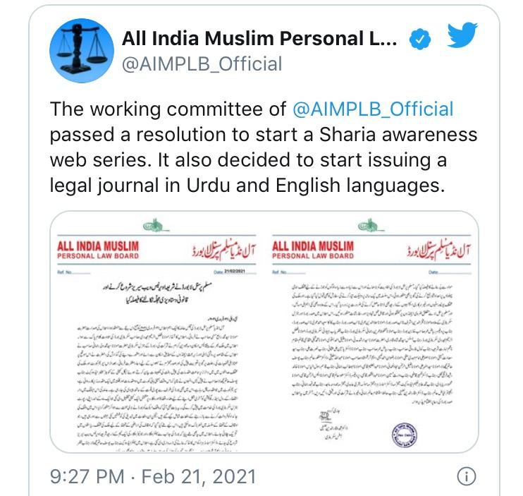 अब वेब सीरीज और जर्नल के माध्यम से मुसलमान पढ़ेंगे शरिया का पाठ