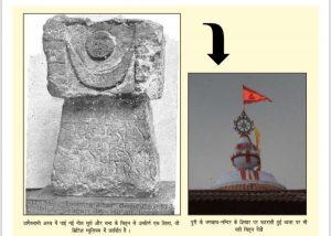 पुरी के जगन्नाथ-मन्दिर के शिखर पर फहराती हुई ध्वजा