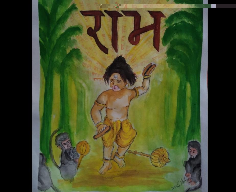 सबके राम कला प्रतियोगिता
