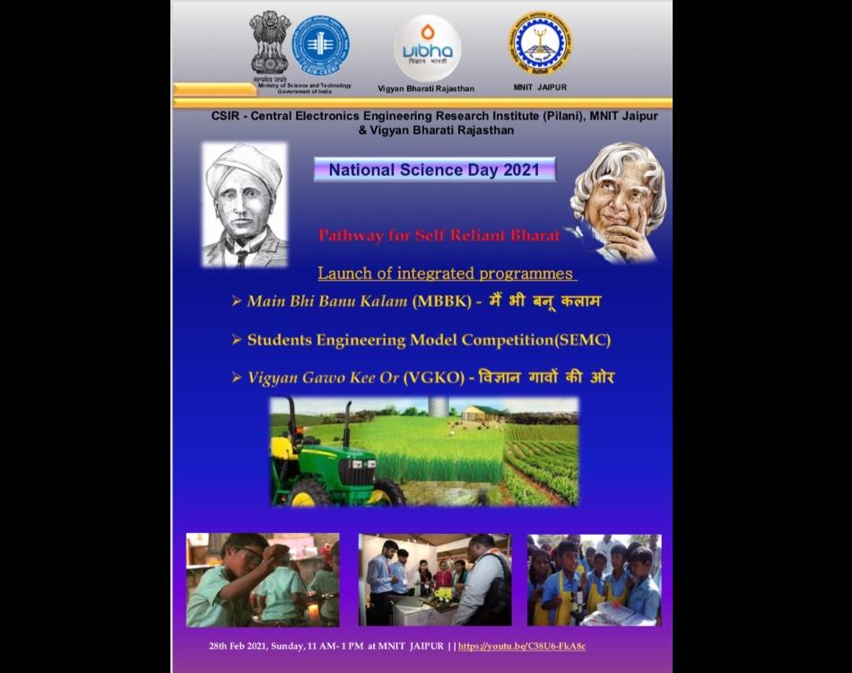 राष्ट्रीय विज्ञान दिवस पर MNIT में आयोजित होंगे अनेक कार्यक्रम
