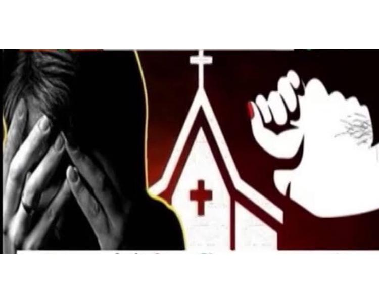 पादरी को महिला मित्र के साथ आपत्तिजनक अवस्था में देख लिया, तो हुआ हमला