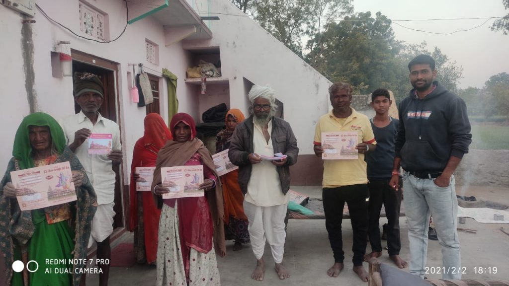 सुबह-दोपहर-शाम, ढाणियों तक पहुंच रहा रामजी का काम