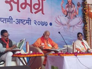 गंगा भारत की संस्कृति की जीवन रेखा, इसे हर हाल में बचाना होगा - डॉ. भागवत