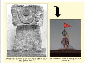 प्रागैस्लामी अरब में हिंदू-संस्कृति