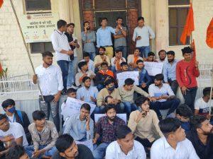 अपनी 21 सूत्रीय मांगों को लेकर अभाविप के छात्र धरने पर, निकाली दंडवत रैली