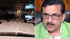 कुरान की 26 आयतें : क्यूं हंगामा है बरपा?