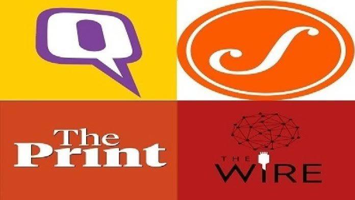 हिंदू विरोधी होना वामपंथी मीडिया संस्थानों के लिए काम करने की पहली शर्त