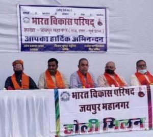 भारत विकास परिषद का वार्षिक चुनाव और होली स्नेह मिलन समारोह सम्पन्न