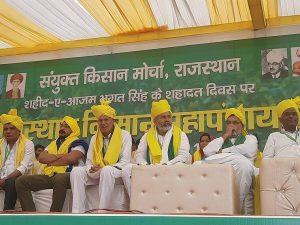राजस्थान में टिकैत की महापंचायत फेल, नहीं जुटे किसान