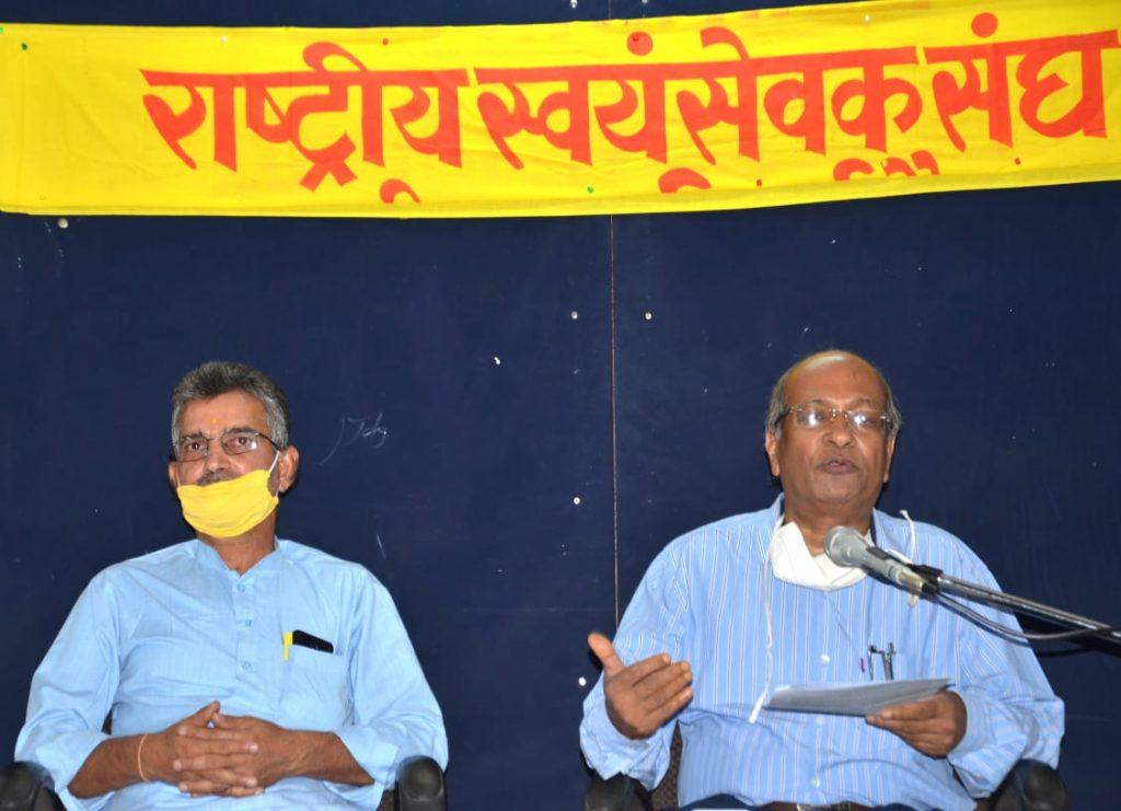 संघ की प्रतिनिधि सभा में राममंदिर और कोविड पर प्रस्ताव पारित