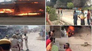 छबड़ा हिंसा : विहिप का आज बारां बंद का आह्वान