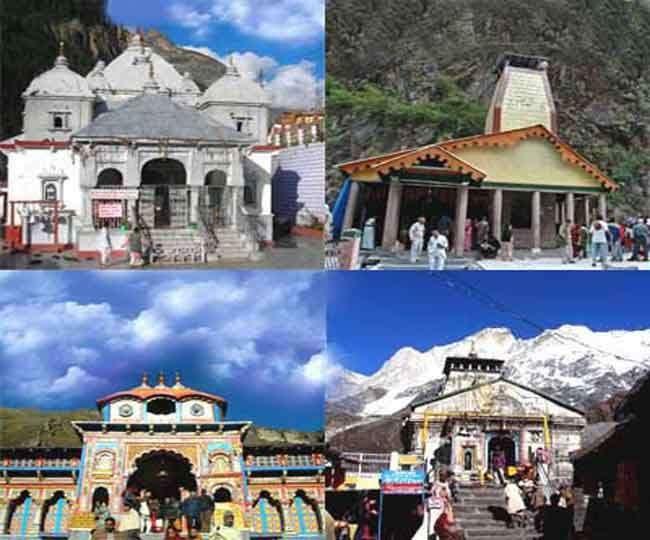 चारो धामों समेत उत्तराखंड के 51 मंदिर सरकारी नियंत्रण से मुक्त होंगे