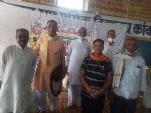 सेवा भारती समिति चित्तौड़ प्रांत की कार्य समिति की बैठक सम्पन्न