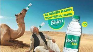 बिसलेरी कम्पनी ने अपने एक विज्ञापन में शिक्षक का उड़ाया मजाक, शिक्षक संघ ने की कार्रवाई की मांग
