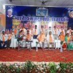 मजदूरों में राष्ट्रीयता की भावना पैदा करेगा भारतीय मजदूर संघ