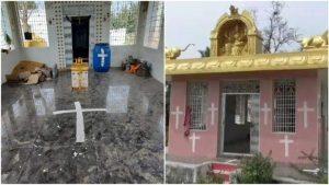 तमिलनाडु के तिरुपत्तूर जिले के नटरमपल्ली तालुक में एलापल्ली गाँव में अम्मान मंदिर की सभी दीवारों पर क्रिश्चियन क्रॉस सिंबल को पेंट कर चर्च का रूप देने के प्रयास किए गए