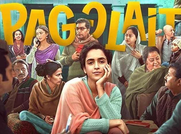 पगलैट नहीं समझदार है संध्या (फिल्म समीक्षा : पगलैट)
