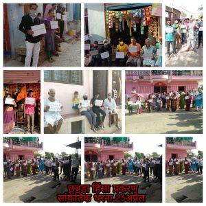 बारां में हिन्दू समाज का अनूठा प्रदर्शन, घरों के बाहर 15 मिनट धरना देकर जताया रोष