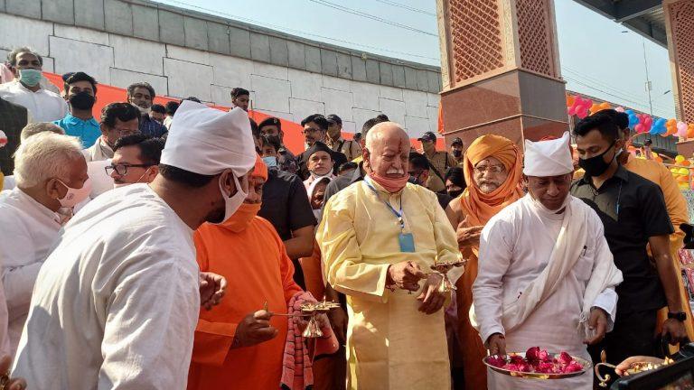 गंगा भारत की जीवन धारा है - डॉ. मोहन भागवत
