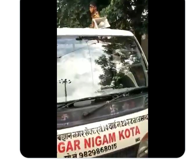 भारत में कोरोना का कहर क्योंकि बाबरी मस्ज़िद तोड़ी गई, कोटा नगर निगम की कचरे की गाड़ी से बज रहा था यह संदेश