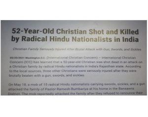 चर्च के दुष्प्रचार की खुली पोल, पारिवारिक विवाद को दिया धार्मिक रंग, हिन्दू संगठनों में रोष